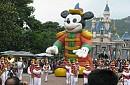 Hà Nội – Hong Kong – Disney Land