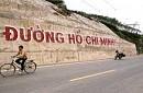 Hà Nội – TP Hồ Chí Minh – Phú Quốc