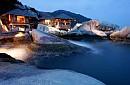 Nghỉ Dưỡng Cao Cấp  Nha Trang Six Senses Ninh Vân Bay