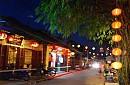 TP HCM – Đà Nẵng – Hội An – Cù Lao Chàm – Bà Nà - Sơn Trà