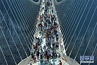 Mở lại cầu đáy kính cao nhất thế giới ở Trung Quốc