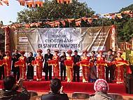 Triển Lãm Ảnh Di Sản Việt Nam Lần Thứ 2 Tại Yên Tử