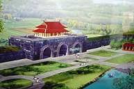 Suối Cá Thần – Thành Nhà Hồ - Đền Sòng 1 Ngày