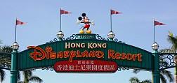 Du lịch Hongkong: HONGKONG – DISNEYLAND (4N/3Đ)