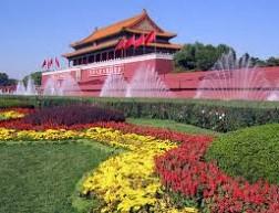 Du Lịch Trung Quốc: Bắc Kinh – Thượng Hải - Hàng Châu – Tô Châu 7 Ngày 6 Đêm