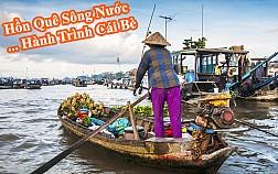 Tour du lịch Cái Bè khởi hành từ TP.Hồ Chí Minh