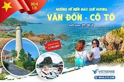 Tour Du Lịch Cô Tô Dịp Lễ 30/4/2015 (3 Ngày 2 Đêm): Hà Nội - Vân Đồn - Đảo Cô Tô