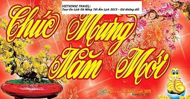 Hà Nội - Đà Nẵng Hội An 4 Ngày 3 Đêm. Bao Gồm Vé Máy Bay. Khởi Hành 1- 1