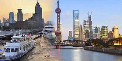 Du Lịch Trung Quốc: Thượng Hải - Bắc Kinh - Hàng Châu - Tô Châu - 7 Ngày - 2019