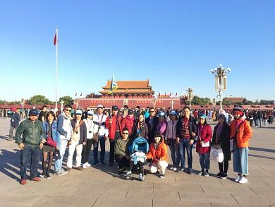 Tour Du Lịch Bắc Kinh - Thượng Hải - Hàng Châu - Tô Châu (Thượng Hải - Bắc Kinh)