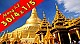 Tour Du Lịch Thái Lan: Mini Siam + Đảo Coral (Vietnam Airlines)